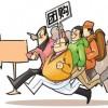 美团盈利:团购行业的春天来了?