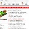 """王通:最接地气的农村O2O项目""""村村乐"""""""