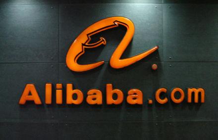 阿里巴巴将以7000万美元收购友盟可信吗