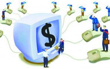 电商行业13种有效定价法