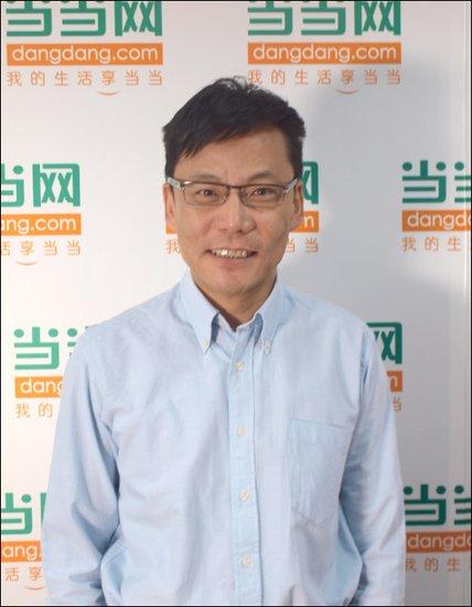 当当网李国庆:电商定位最重要