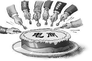 目前中国B2C市场交易份额京东居榜首