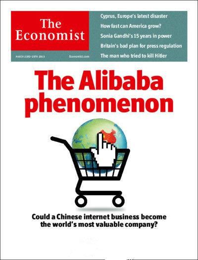 洞悉阿里巴巴如何改变中国电商
