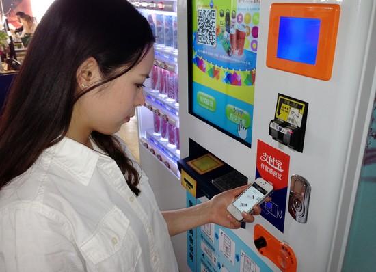 支付宝首推第一个声波自动售货机