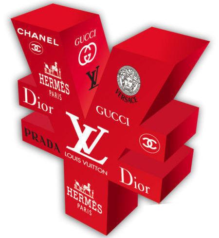 反腐政策会限制奢侈品市场吗?