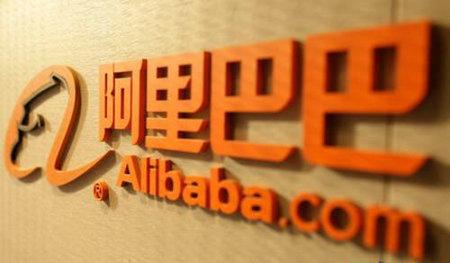 阿里巴巴集团贷款80亿美元为投资建设