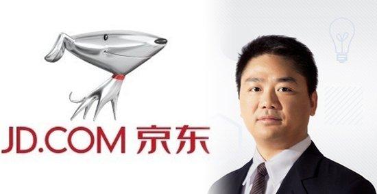 京东将推商超频道掀起食品电商竞争潮