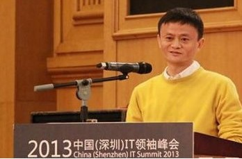 马云在深圳IT峰会演讲实录