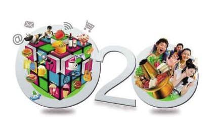 消费者体验O2O电商的七个角度